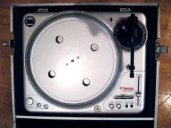 VESTAX(ベスタックス)PDX-2000